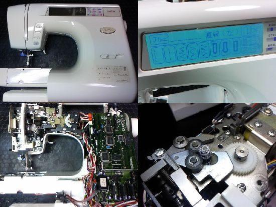 ブラザーサマンサ-Lのミシン修理