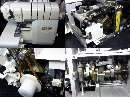ベビーロック縫工房のミシン修理