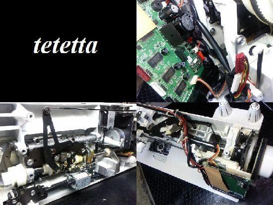 ベビーロックエクシムモード3300のミシン修理