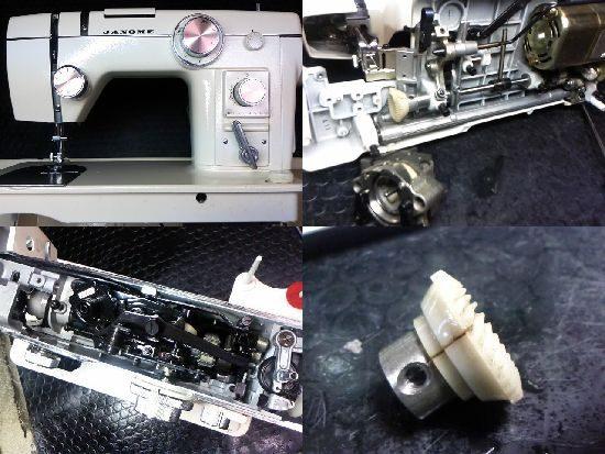 トピアエース802のミシン修理