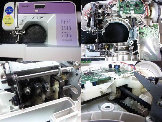 ブラザーW-7100のミシン修理