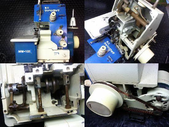 ミニワッペンロックのミシン修理