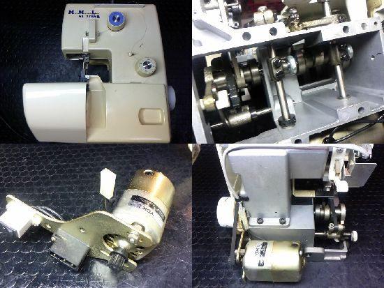 マミーロックSL-212NRのミシン修理