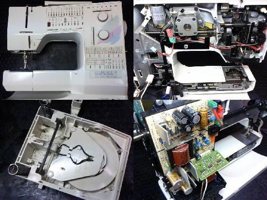 ホリデーヌ1241のミシン修理