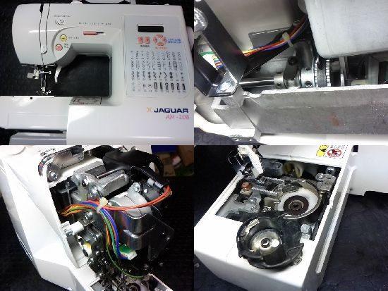 ジャガーAM-208のミシン修理