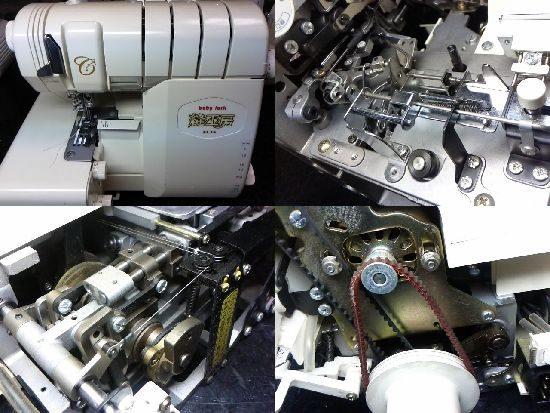 ベビーロック縫工房BL75のミシン修理