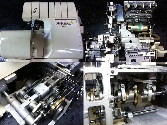 ベビーロック糸取物語BL65のミシン修理