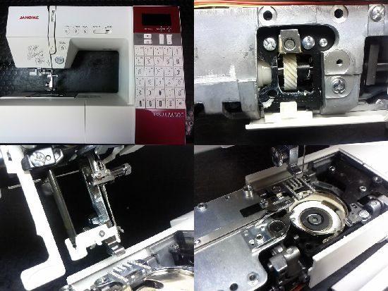 ジャノメEQULE M500のミシン修理