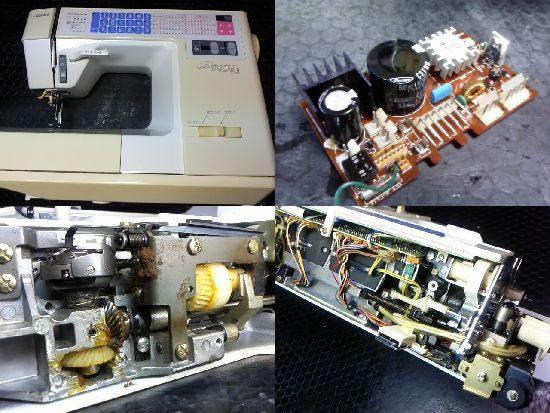 ザミシンHZL-7700のJUKIミシン修理