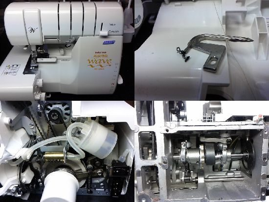 ジューキベビーロック糸取物語BL69WJのミシン修理