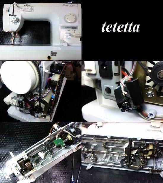ブラザーミシン修理TA631