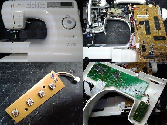 ブラザーレナージュのミシン修理