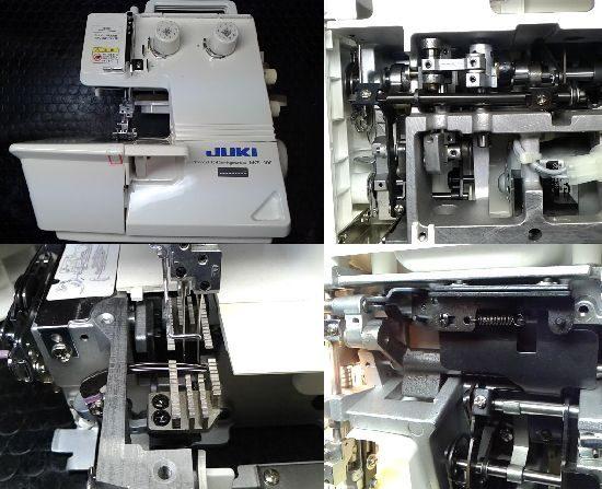 JUKIカバーステッチミシン修理MCS-900