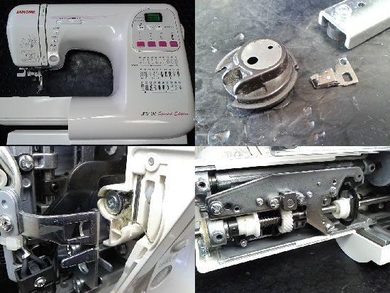 ジャノメミシン修理JP510M