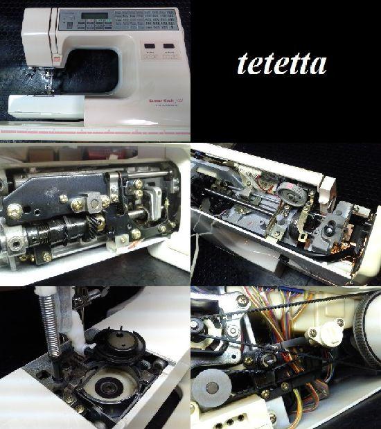 ジャノメセンサークラフト7001のミシン修理