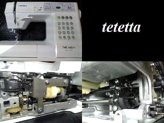 JUKIミシン修理HZL-7900