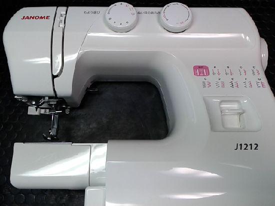 ジャノメミシンJ1212