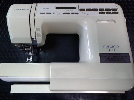 ジャノメミシン画像プルボア6400