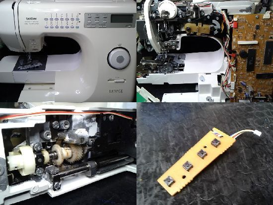 ブラザーレナージュのミシン修理分解画像