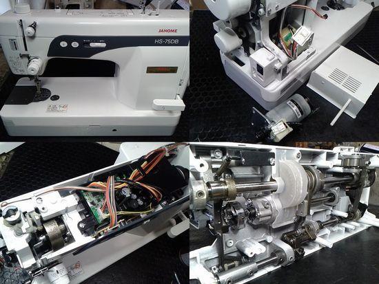 ジャノメHS-75DBのミシン修理分解画像