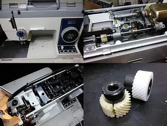 リッカーマイティ1000のミシン修理分解画像