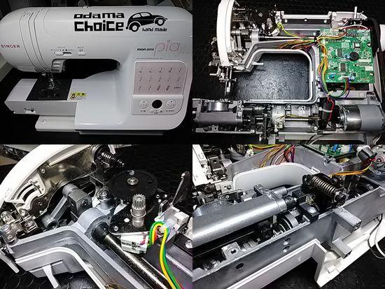 シンガーmonami pia feelのミシン修理分解画像